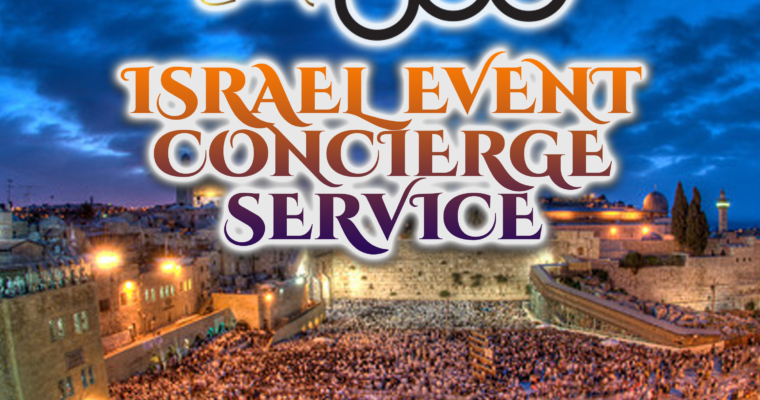 New…Israel Concierge Service